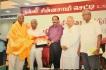Nalli Thisai Ettum Translation Award 2012