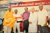Nalli Thisai Ettum Translation Award 2012