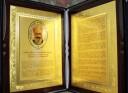 Outstanding Tamilian Award, Kolkatta Bharathy Tamil Sangam, 2014