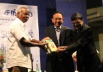 Kolkatta Tamil Sangam Award Function
