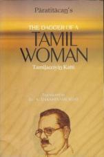 PARATITACAN'S THE DAGGER OF A TAMIL WOMAN (Tamilacciyin Katti), Translated by Dr. A. Dakshinamurthy, Bharathidasan University, 2006