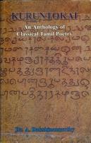 KURUNTOKAI – AN ANTHOLOGY OF CLASSICAL TAMIL POETRY, Translated by Dr. A. Dakshinamurthy, Vetrichelvi Publishers, Thanjavur, 2007.