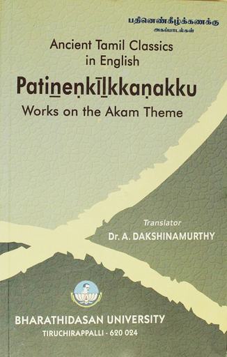 Patinenkilkkanakku - Works on the Akam Theme, Translated by Dr. A. Dakshinamurthy, Bharathidasan University, 2010