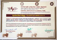 Tolkappiyar Viruthu Certificate from Central Institute of Classical Tamil